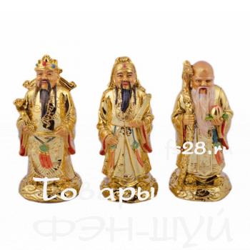 Три звездных старца ФэнШуй