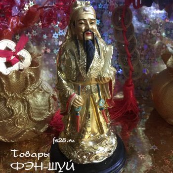 Лу Син авторитет и увеличение потомства