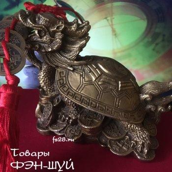 Драконочерепаха Богатство и Защита