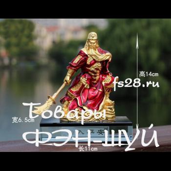 Бог Богатства (Куан Кунг) Фен Шуй сувенир