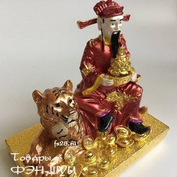 Бог Богатства с золотой вазой сокровищ
