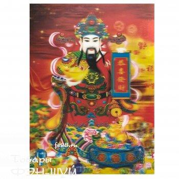 Картина Фу Син ( богатство)